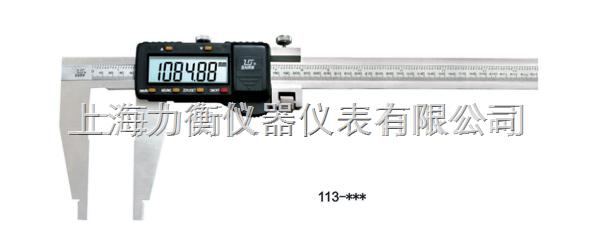 哈量2500毫米数显卡尺&&爪长300mm数显卡尺 长度量具