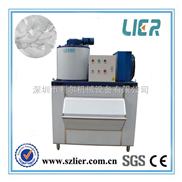 深圳利爾500公斤超市保鮮設備小型制冰機片冰機