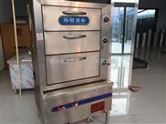 供应爱帮厨不锈钢海鲜蒸柜 质量可靠 价格实惠