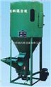 湖南衡阳立式饲料搅拌机厂家
