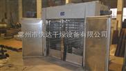 CT-C-系列-CT-C-系列恒溫烘箱 茶花烘干機