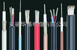 KFFRP-4*6高温电缆