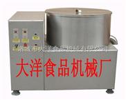 TS-500-自动脱水机,食品离心机