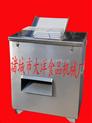 QR-鲜肉切片机,大洋系列切肉机