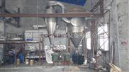 热销自动化沸腾流化床干燥机