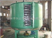 PLG系列-农副产品烘干机 盘式干燥机
