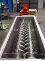 KJG系列-苹果渣烘干机 空心桨叶干燥机