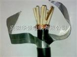 KYJVP2-22 7*6控制电缆