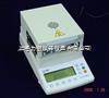 长春DS100A电子卤素水份测定仪*