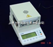 长春DS100A电子卤素水份测定仪厂家直销