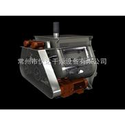 WZ系列-香料混合机 干燥机 烘箱 WZ系列无重力双轴桨叶混合机