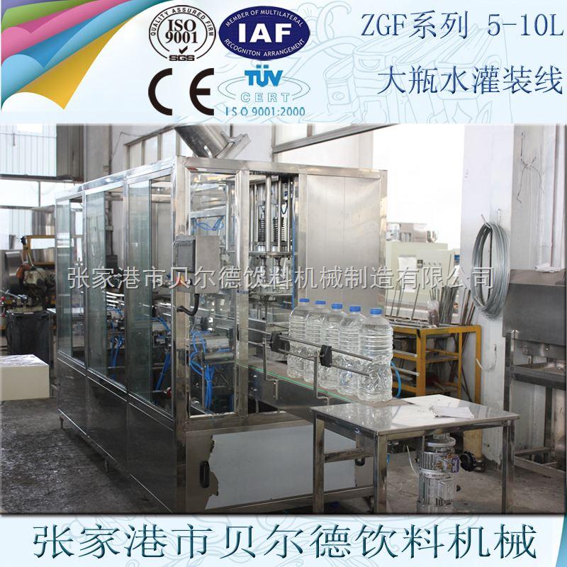 5-10升瓶装矿泉水灌装机