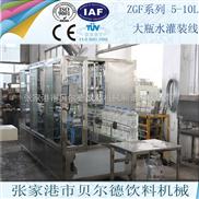 ZGF-4-5-10升瓶装纯净水灌装机