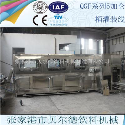 QGF-300五加仑桶装水灌装机