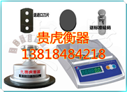GH-泡泡纱克重仪/取样器,松江灯心绒电子克重仪价格