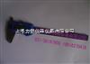 卡尺0-1500mm桂量数显卡尺厂家直销