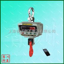 电子吊秤,上海电子吊秤,电子吊秤厂家