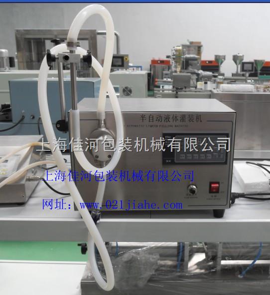 SF-2-1电动自吸半自动液体灌装机