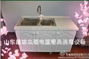 山東濰坊眾聯電器新型家用洗碗機設備