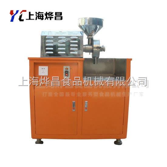 HK-820上海不锈钢磨粉机