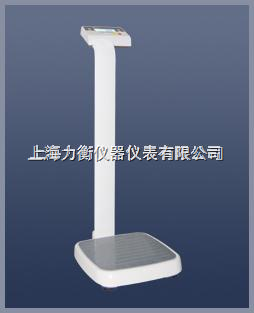 台湾牌子体重秤@250公斤电子体重秤