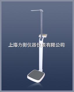 中国台湾品牌身高体秤重@250公斤电子身高体重秤