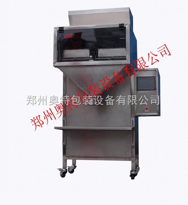 AT-2DC-2K自动颗粒包装机