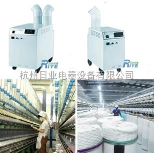 杭州 萍乡/纺织车间加湿设备