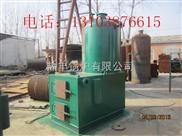 3吨燃煤热水锅炉/三吨燃煤热水锅炉