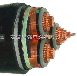 8.7kV高压电缆