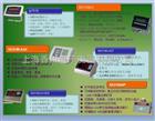 TCS-XC-A6P文昌帶打印電子臺秤,儋州帶打印功能臺秤,瓊海帶打印電子秤