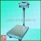 TCS-XC-F200公斤不銹鋼電子臺秤,海南不銹鋼電子秤直銷,海產業不銹鋼臺秤