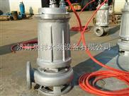 山东厂家供应污水泵 吸污泵 耐高温污水泵