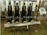 北京盘式过滤器