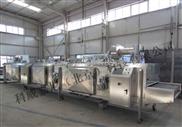 水产品速冻机-液氮速冻机-隧道式速冻机-超低温速冻机