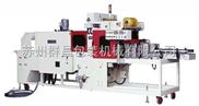 XKT700DPE、PVC收縮膜全自動袖口包裝封口收縮機