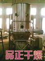 FG沸腾干燥机(立式)
