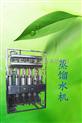 高純水制取設備列管多效蒸餾水機