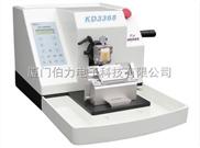 四川KD-3368AM全自动组织切片机