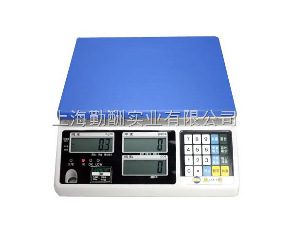 海口ACS-HFC-1.5计数电子桌秤【火热促销中】