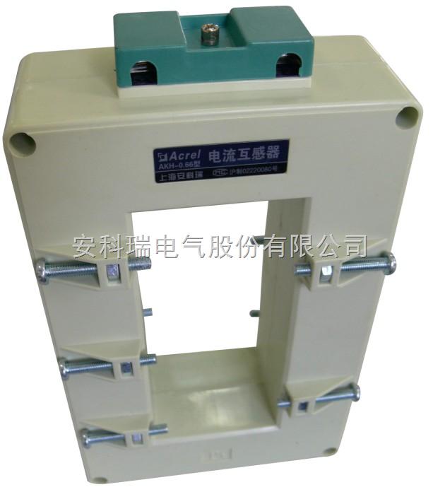 户外用保护型电流互感器AKH-0.66P-130III