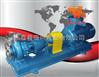小型不銹鋼化工離心泵
