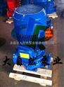 ISG20-110立式管道泵 暖气管道泵 热水管道泵