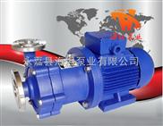 磁力驱动泵CQ型