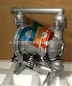 供应QBY-50不锈钢气动隔膜泵 微型隔膜泵 不锈钢隔膜泵