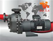 塑料自吸磁力泵ZBF型