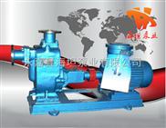 自吸离心泵(自吸清水泵)ZX
