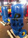 供应ISG32-125(I)家用热水管道泵 微型管道泵 微型热水管道泵