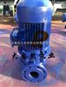 供应ISG32-160(I)微型管道泵 微型热水管道泵 自来水管道泵