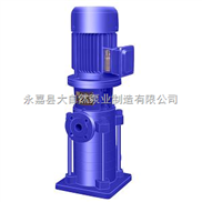 供应40LG高压多级泵 高温高压多级泵 LG立式多级泵